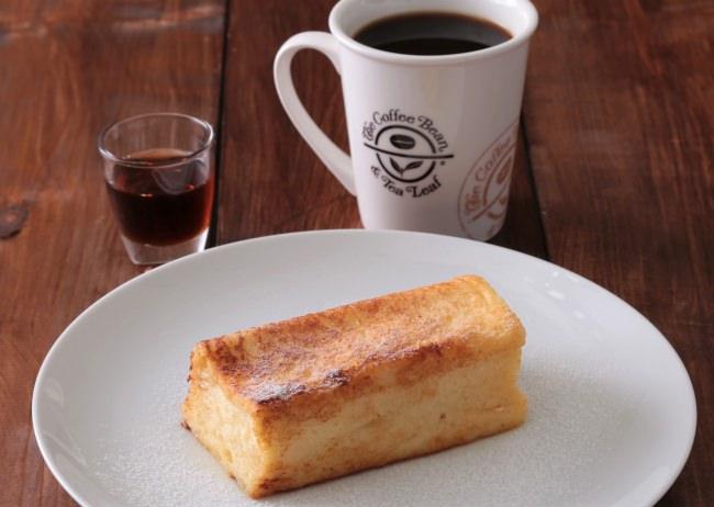 コーヒービーン&ティーリーフ:『ふんわりフレンチトースト』新発売