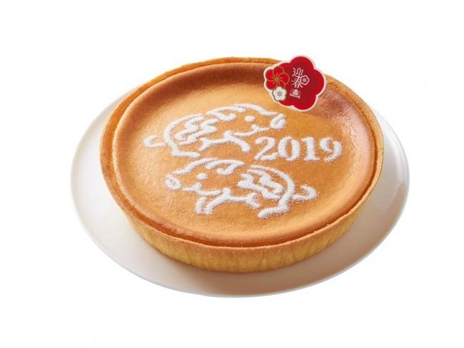 人気のチーズケーキが亥年デザインで登場