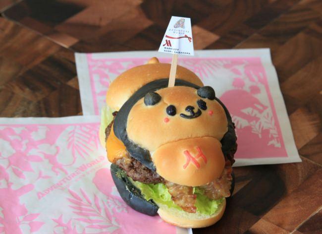 南紀白浜マリオットホテル アドベンチャーワールドのジャイアントパンダ赤ちゃん「彩浜」命名記念コラボバーガー「Marriott Panda Burger」販売