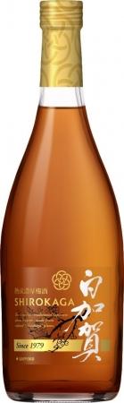 「熟成濃厚梅酒 白加賀」リニューアル新発売~発売40周年を迎え、商品名とパッケージを刷新~