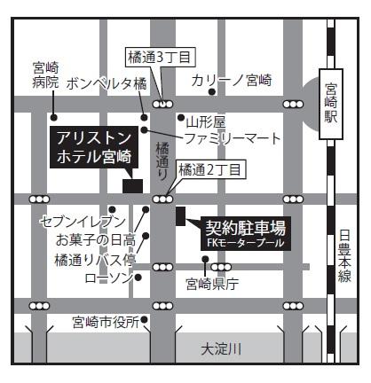 アリストンホテル宮崎 地図