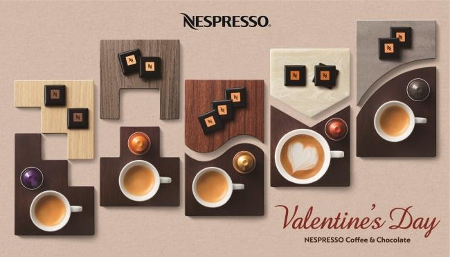 「コーヒーと楽しむチョコレートのペアリングの世界」をテーマに2月2日(土)玉川髙島屋S・Cにてバレンタインイベントを開催