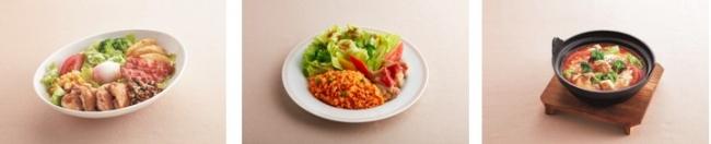 [左]ごちそうサラダ¥559(税込¥603) [中]グリルチキンのサラダプレート¥659(税込¥711) [右]チキンと野菜のトマトチーズ雑炊¥599(税込¥646)