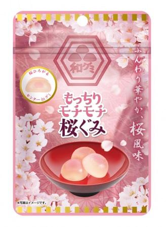 「春」をお届け、桜グミ。