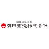 「ジャパニーズ・クラフトジン 樹々(JUJU) スパークリング7% 350ml缶」新発売