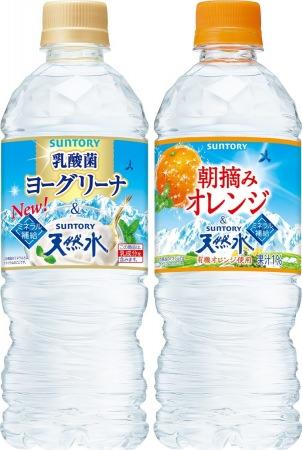 ついにヨーグリーナも熱中症対策※1設計に!「ヨーグリーナ&サントリー天然水」リニューアル発売