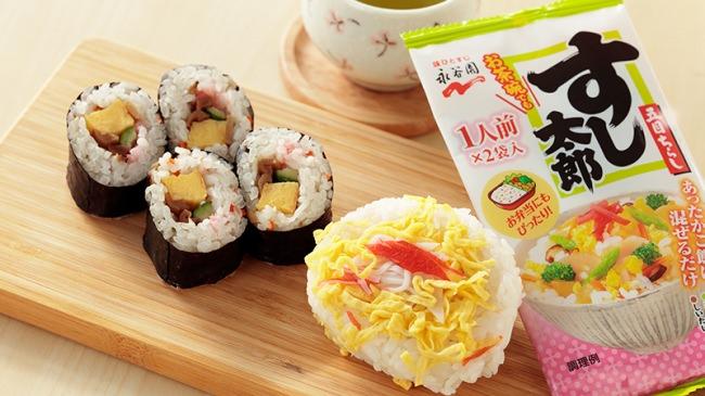 《 ローソンストア100コラボ企画 第3弾 》さらに手軽に楽しめる!「すし太郎」を使用したおにぎり・巻寿司を数量限定発売