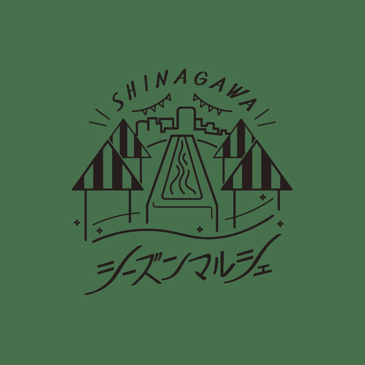 「買う」「会話する」「食べる」「体験する」を一度に楽しもう! 都市型マルシェ『SHINAGAWAシーズンマルシェ』初開催  3/2(土)@品川シーズンテラス