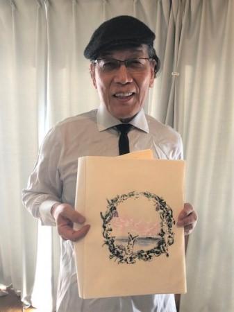 「吉田類アートラベル ニュイ・サン・ジョルジュ2015」2019年3月8日発売開始