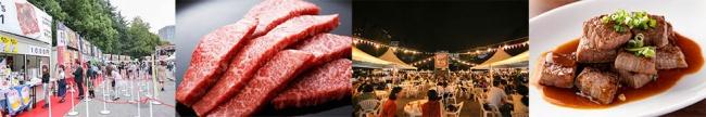 和牛にこだわる「東京和牛ショー2019 -Spring- 」
