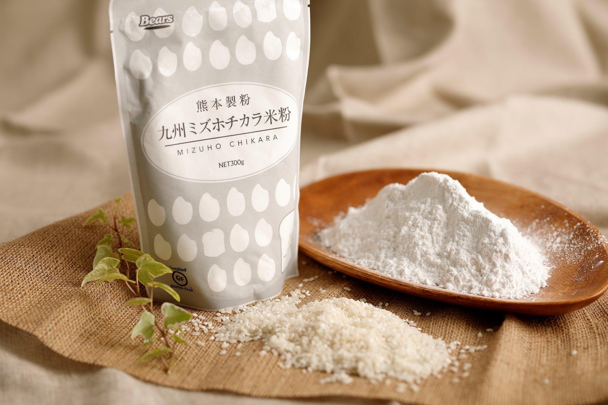 いつもの素材だけでグルテンフリーの米粉パンが焼ける 「九州ミズホチカラ米粉」新発売!