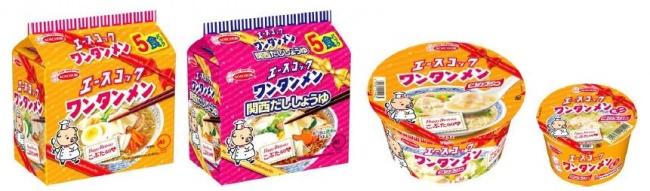 「ワンタンメン」シリーズよりこぶた誕生60周年バースデー記念パッケージが登場!