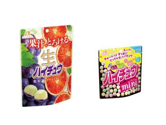 濃厚な果汁感となめらかな食感 大人のためのハイチュウ 「生ハイチュウ<葡萄&ブラッドオレンジ>」」、「ハイチュウミニ」も携帯しやすい小袋リクローズタイプが登場 ~3月26日(火)より新発売~