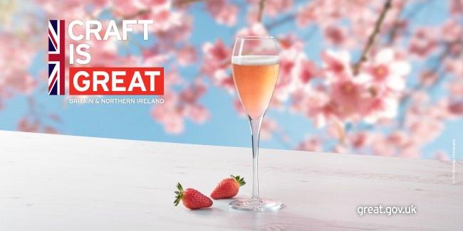 英国産の食材・飲料を楽しめるポップアップ・ストア「 英国発!新しい美味しさ体験 Food is GREATギャラリー 」が大阪に期間限定オープン