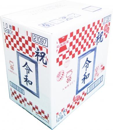 祝!新元号決定 期間限定で『令和』デザインの段ボールで出荷 「喜び」の赤と「始まり」の白で売場を華やかに演出します