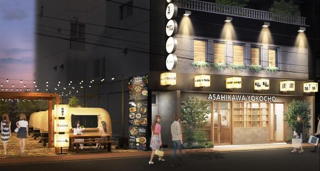 「旭川横丁(仮)」を2019年8月にOPEN-出店したい全ての人が対象!2019年 4月から出店者募集開始-