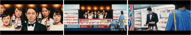 \「ジャン 焼肉の生だれ」発売40周年/ 小泉孝太郎さん主演「ジャン」TVCM放映