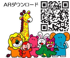 5月5日はギンビス「たべっ子どうぶつの日」キャンペーン 思い出の写真をTwitterに投稿するだけで抽選で 上野動物園入園券を親子100組300名様にプレゼント!