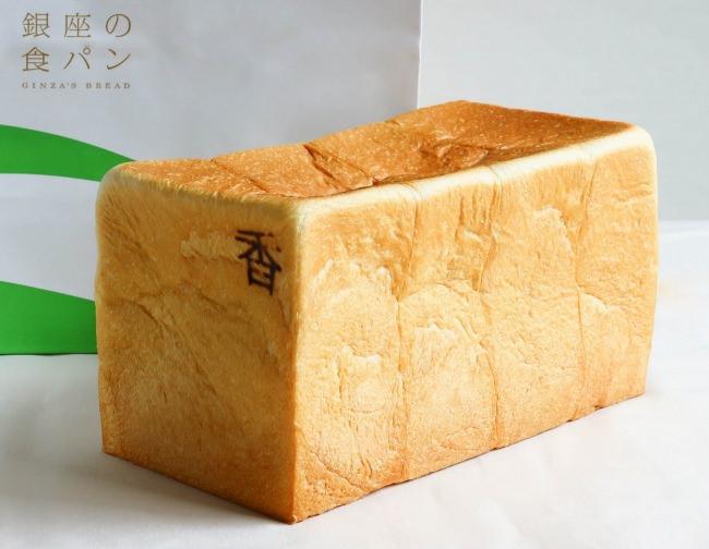 俺のBakery/俺の生食パン