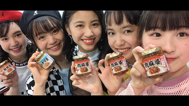 丸美屋「のっけるふりかけ」WEB限定CMが完成 2019年4月17日(水)から公開