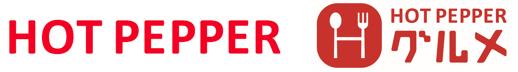 『HOT PEPPER』が「飲みたい街ランキング2019」発表!「銀座」が返り咲きの首位! 僅差の2位「新宿」「上野・御徒町」「赤羽」が順位を上げる