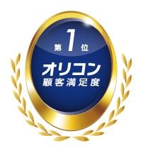 【オリコン顧客満足度調査】2019年 「ウォーターサーバー」ランキング発表