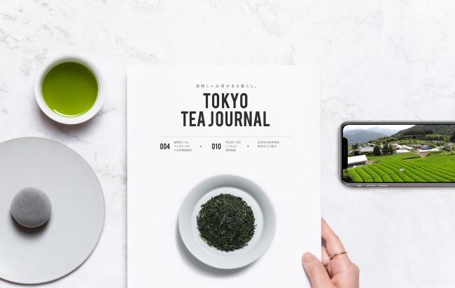 日本初の「観て飲む」お茶のサブスク「TOKYO TEA JOURNAL」が創刊。紙と映像を横断する新しい食体験のサービス