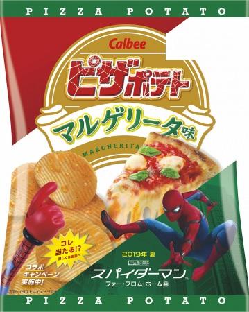 ピザ王道の味を再現!『ピザポテト マルゲリータ味』発売。スパイダーマンとのコラボ企画も実施!