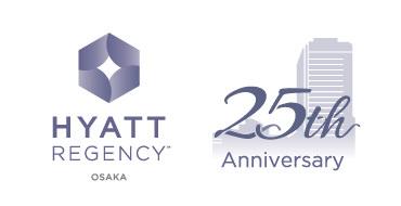 ハイアットリージェンシー大阪はおかげさまで開業25周年