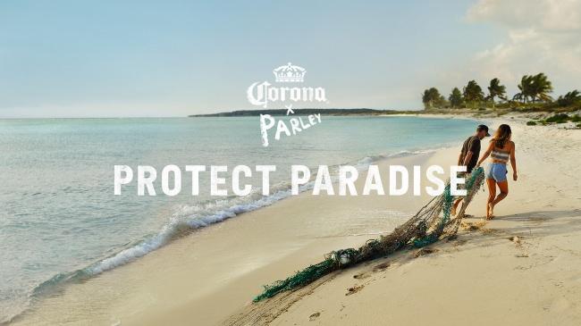 """楽園にプラスチックの居場所はない。""""CORONA PROTECT PARADISE""""始動"""