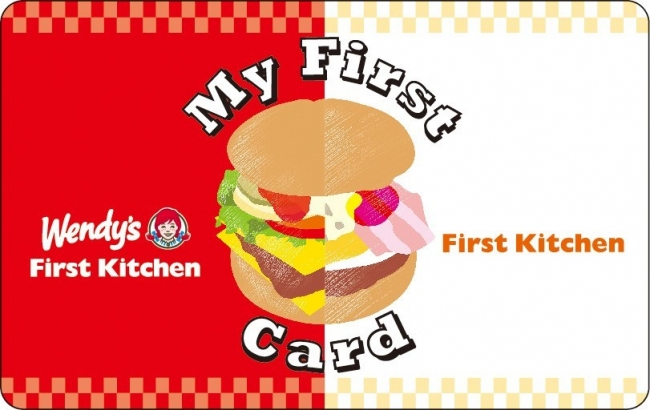 「My First Card」イメージ