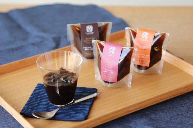【丸山珈琲】「香りを楽しむ」シングルオリジンコーヒーゼリー5月22日より販売開始