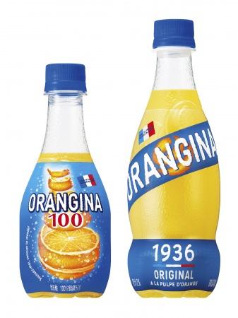 果汁分100%の「オランジーナ」が新登場!「オランジーナ100」新発売