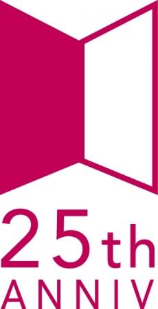 リーガロイヤルホテル東京 開業25周年を記念したスイーツビュッフェ 第2弾「トロピカルSUMMERスイーツフェス!」