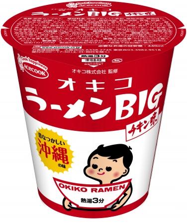 オキコラーメンBIG チキン味 新発売