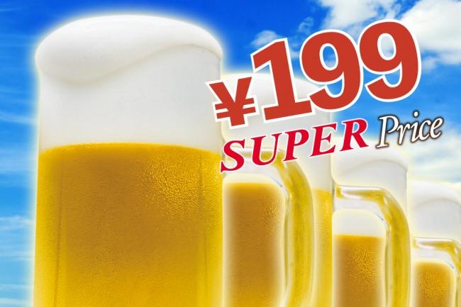 何杯でも1杯199円!生ビールフェア今年も開催!