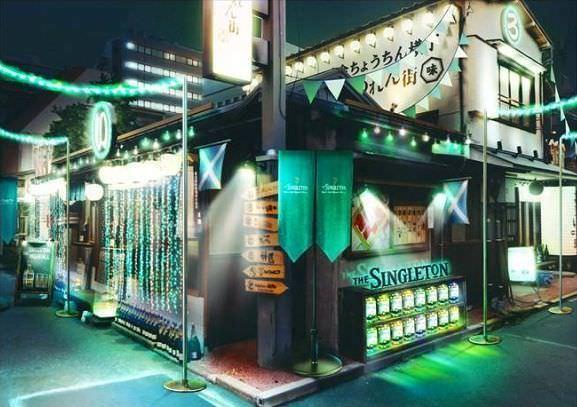 【ほぼ新宿のれん街装飾イメージ】
