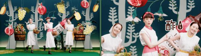 """女優・モデル 松井愛莉(まつい あいり)さん出演 皆で踊れるPOPで可愛らしいダンスを披露! 100%果実発酵のお酢から作った、ビューティービネガー  """"美酢(ミチョ)"""" 新TV-CM"""