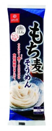 もちもち食感!「もち麦そうめん」270円(税抜)