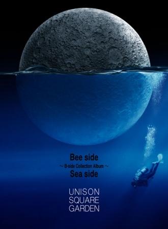 「Bee side Sea side 〜B-side Collection Album〜」初回限定盤A