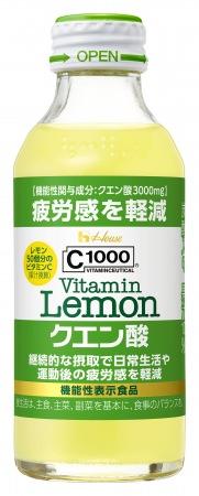 C1000ビタミンレモンシリーズ初の機能性表示食品!日常生活の疲労感が気になる方に、クエン酸3000mg配合「C1000 ビタミンレモンクエン酸」
