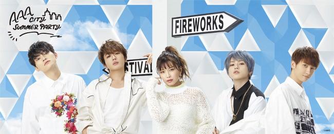この夏、AAAのコラボカフェが東京・大阪に登場! 「AAA CITY SUMMER PARTY」開催決定!!