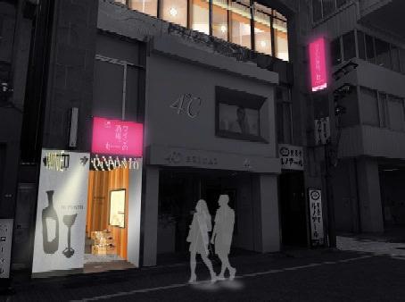 ~ ワイン酒場「Di PUNTO(ディプント)」  新宿に2店舗連続オープン~7月7日(日)「新宿東口店」、7月31日(水)「新宿区役所前店」がオープンいたします。