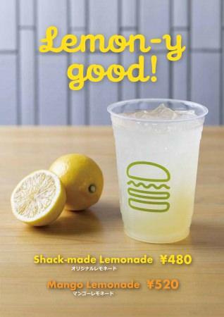 Shake Shack茶屋町店限定! レモネードの販売好調キャンペーンを開催。インスタで【 #シェイクシャック茶屋町でレモ活 】投稿をすると、各月抽選で5名様にシャックバーガーをプレゼント!