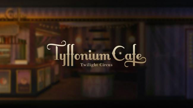 AR×スイーツ!?「ティフォニウム・カフェ」が新生「渋谷パルコ」内に11月下旬オープン!ティザーサイト公開