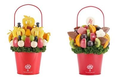 秋の味覚が詰まった華やかなフルーツブーケ2種が登場! ~リンゴ&フランス産チョコ/上品な和風デザイン~