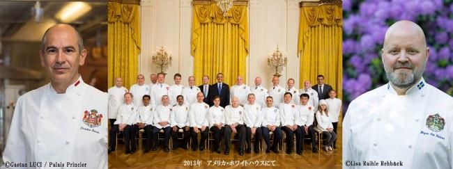 世界最高峰のシェフクラブより宮殿料理長2名の来日決定!東北・熊本復興支援チャリティ ガラ・ディナー「宮殿の晩餐会」