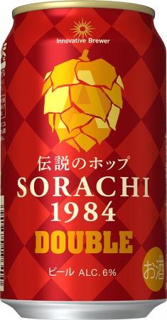 SORACHI1984 DOUBLE