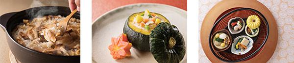 (画像左から)■松茸ご飯■かぼちゃ釜の鶏千草煮■(冷前菜)柿の絹衣掛け 他