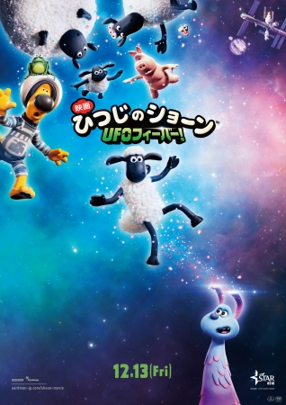 © 2019 Aardman Animations Limited and Studiocanal SAS